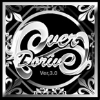 OVER-DORIVE